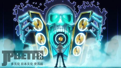 [Lilith-Raws] Hypnosis Mic - Division Rap Battle - Rhyme Anima - 04 [Baha][WEB-DL][1080p][AVC AAC][CHT][MKV].mkv_20201024_175005.571.jpg