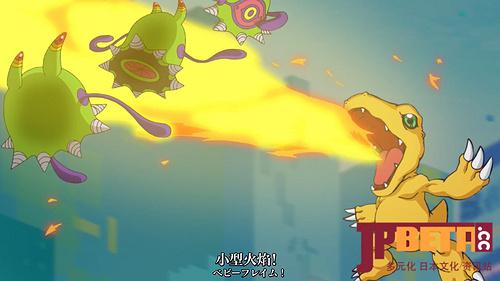 [XKSub][Digimon Adventure (2020)][01][CHS_JAP][1080p][WEBRip][MP4].mp4_20200427_212553.512.jpg