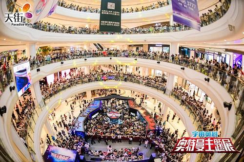 奥特英雄齐聚山城,龙湖重庆时代天街呈现震撼大展