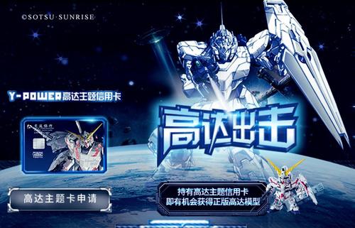 http://www.zgmaimai.cn/jiaotongyunshu/125280.html