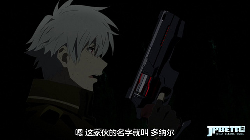 [Nekomoe kissaten][Arifureta Shokugyou de Sekai Saikyou][01][720p][CHS].mp4_20190730_220600.820.jpg