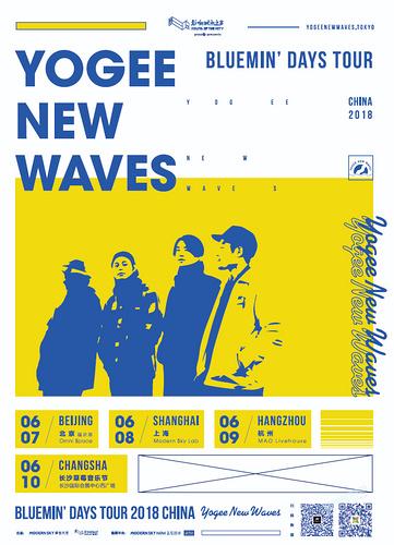 初夏日摇祭-日本City-Pop乐团Yogee New Waves Bluemin' Days TOUR 中国站开启