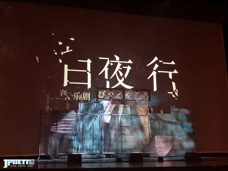 白夜行音乐剧,可能是东野圭吾作品音乐剧化最佳作了