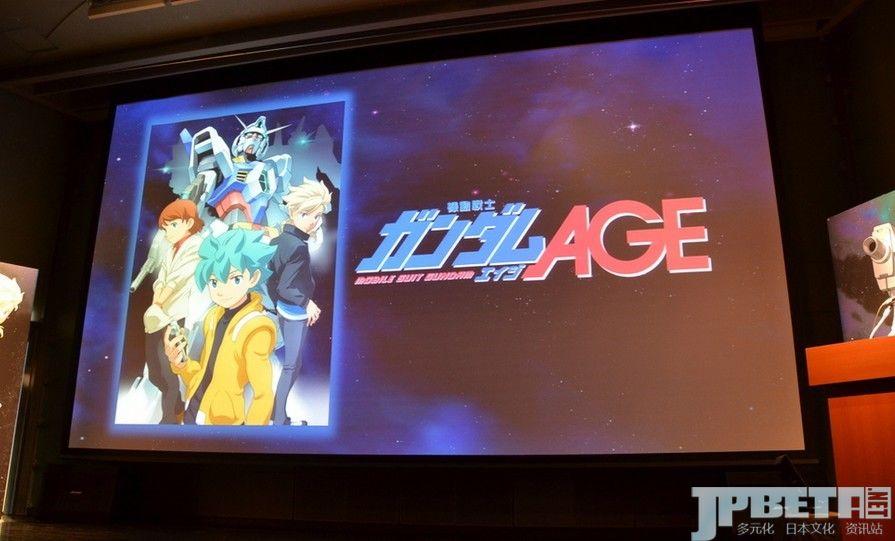 长江后浪推前浪,新作高达儿童向,万代《机动战士高达AGE》正式发表。