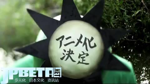 【视频】7月开播雷死人不偿命 真人版《荒川爆笑团》PV公开