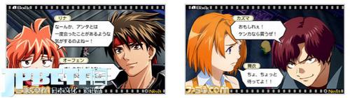 魔剑美神VS舞·HiME!PSP《英雄幻想曲》十作大乱斗,碉堡了!