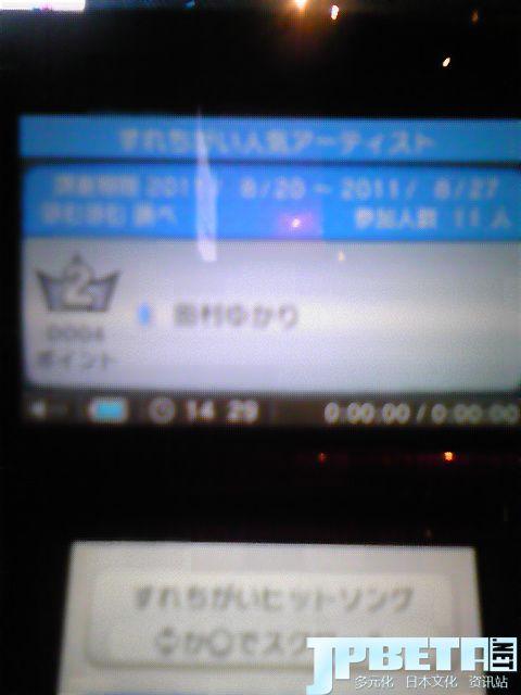 8b87bf587341a0dbd2a2d33a