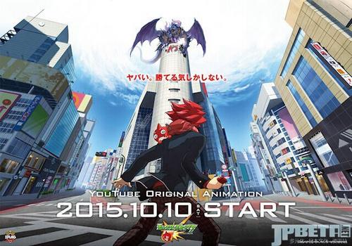 手游联动任务预订,《怪物弹珠》动画片10月10日起开播