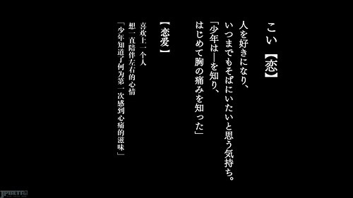 [FLsnow&SumiSora][Funewoamu][03][GB][720p].mp4_20161102_223258.524