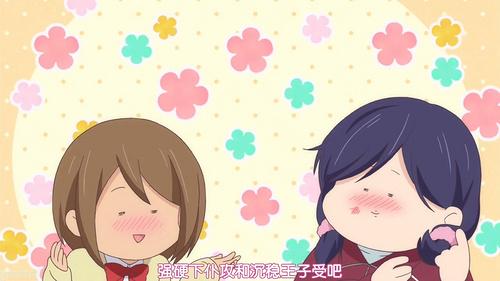 [HYSUB]Watashi ga Motete Dousunda[01][GB_MP4][1280X720].mp4_20161103_165049.671