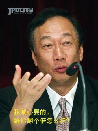 6000亿日元的真爱!鸿海收购夏普进入最终阶段,保留品牌员工照旧
