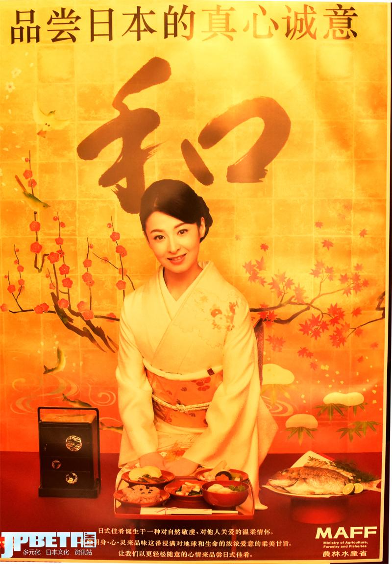 你真的会吃日料吗?感受日本厨匠之心,走进日本和食文化!