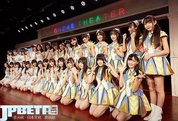 SNH48姐妹团GNZ48正式出道,同名专属剧院同时开业