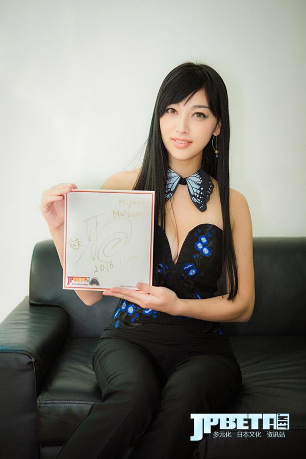 专访|松野井雅:性感迷人的反派女神