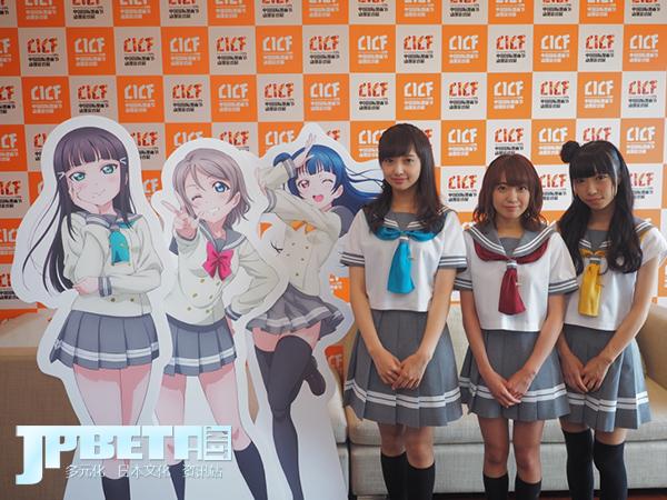 专访「Love Live! Sunshine!!」Aqours成员小宫有纱、齐藤朱夏、小林爱香: 与成员一起不断努力奋斗!