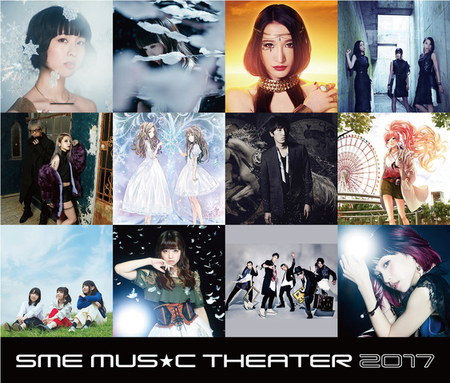 索尼音乐旗下动漫歌手集结,SME MUSIC THEATER 2017五月召开