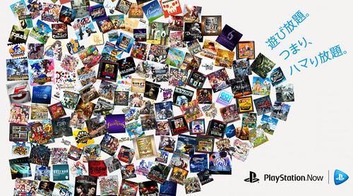 逼宫Steam?!索尼可能把PS4游戏加入PS Now豪华畅吃午餐