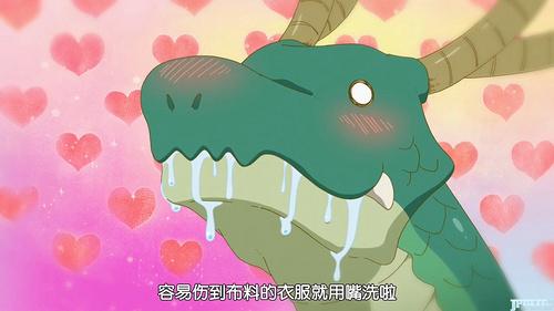 [JyFanSub][Kobayashi_san Chi no Maid Dragon][01][GB][720p].mp4_20170223_224054.282