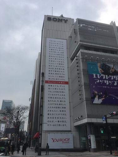 JPbeta六周年 311东日本大地震六周年