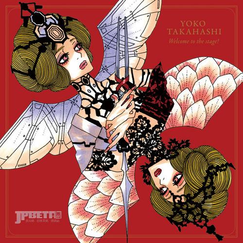 """高桥洋子出道25周年,与鷺巣詩郎一起制作""""真·哥斯拉 VS EVA""""主题单曲CD"""