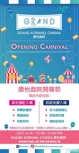 Carnival Day leaflet