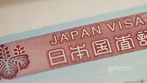 赴日签证再放宽,惠及信用卡金卡用户