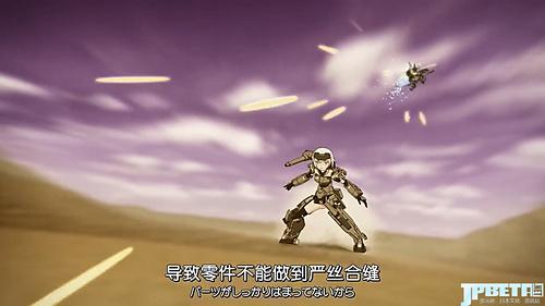 [机甲少女][FRAME ARMS GIRL][01][简日][720P].mp4_20170423_013545.489