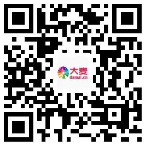 门票开卖!大麦网正式成为2017 ChinaJoy官方纸质票销售总代理