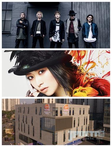 惊不惊喜?意不意外?茅原实里、FLOW!6 月9日上海拼盘演唱会约你来战!