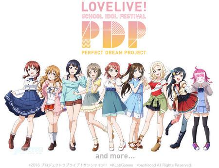 又有9位女生站了出来,这次拯救的是《LoveLive!偶像学园祭》?
