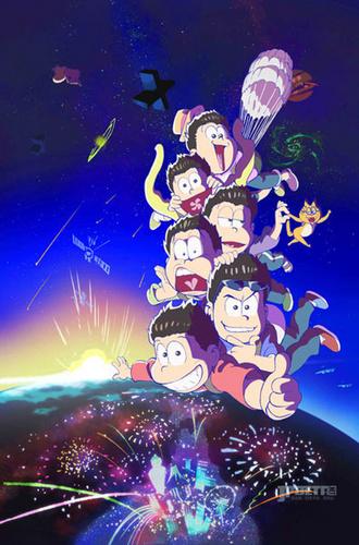 超人气家里蹲六胞胎回归,10月新节目《阿松》二期播出