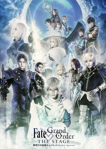 寻找代入感!?《Fate/Grand Order》舞台剧定妆公布