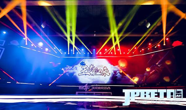 虎牙EAF次元电竞节首日大放送:二次元众星携海量歌舞来袭!