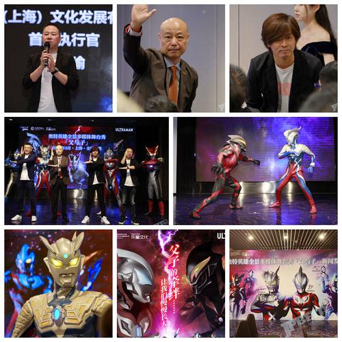 奧特英雄全景多媒體舞台秀《父與子》正式官宣,來年3月國内巡演啟動