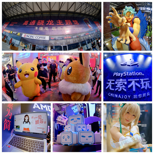 【ChinaJoy2019】索尼、微软、任天堂三巨头终于到齐