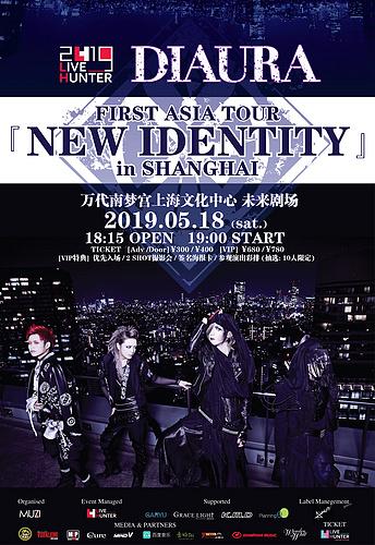 「我不想拯救这个世界,我只想拯救你。」DIAURA FIRST ASIA TOUR 『New Identity』上海站公布