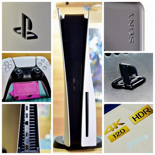 国行PlayStation5光驱版体验:先别放光盘,除非看过我