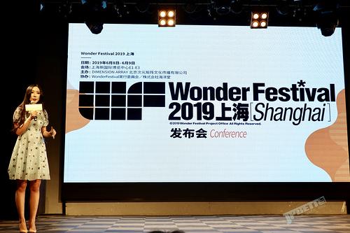 更大面积、更多展商、更稳健的造型交流,Wonder Festival 2019上海[Shanghai]来年6月再聚新国际博览中心
