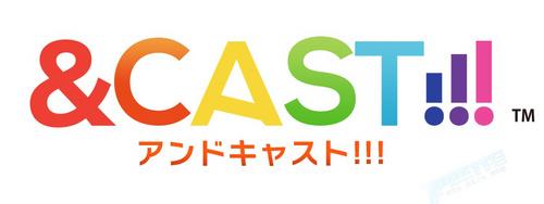 声优亲自做主播?!万代南梦宫娱乐搭建直播社区《&CAST!!!》