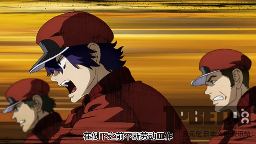[Nekomoe kissaten][Hataraku Saibou Black][01][720p][CHS].mp4_20210127_154628.497.jpg