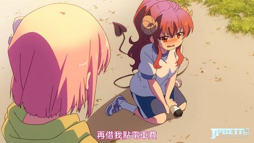 [Airota&Nekomoe kissaten][Machikado Mazoku][02][720p][CHT].mp4_20190731_214744.427.jpg