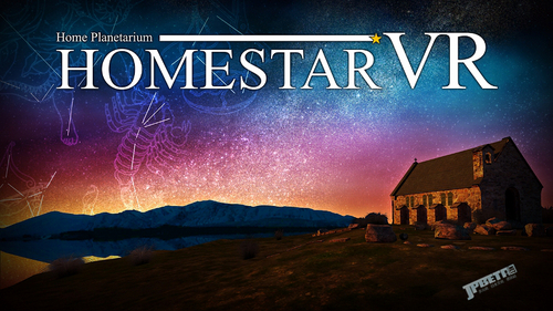 星象馆太远,在家VR看星星!《HOMESTAR VR for PlayStation®VR》上架