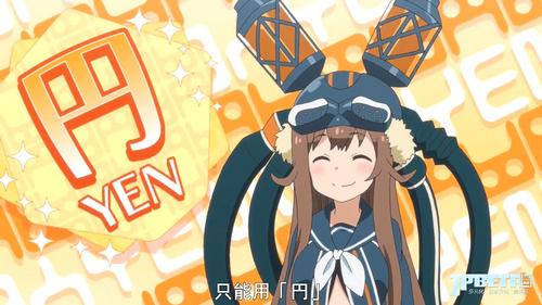 Last Period Owarinaki Rasen no Monogatari 01 [986E6B55].mp4_20180507_015156.515.jpg