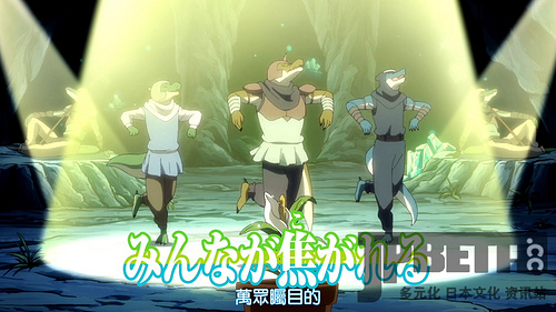 [Comicat&KissSub][Tensura Nikki Tensei Shitara Slime Datta Ken][01][BIG5][1080P][MP4].mp4_20210427_205539.781.jpg