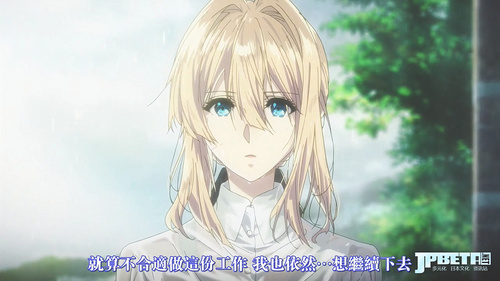 [JYFanSub][Violet Evergarden][02][BIG5][720P][MP4].mp4_20180128_003126.033.jpg
