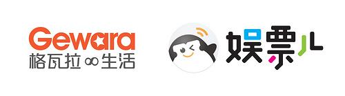官方票务logo 大尺寸.jpg