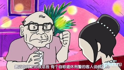 [HYSUB]Rinshi!! Ekoda-chan[01][GB_MP4][1280X720].mp4_20190123_202059.174.jpg