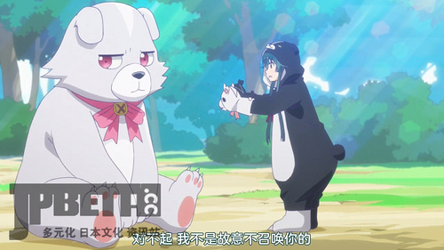 [Nekomoe kissaten][Kuma Kuma Kuma Bear][03][720p][CHS].mp4_20201030_004554.261.jpg