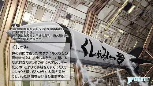 [JYFanSub][Hataraku Saibou][01][GB][720P][MP4].mp4_20180802_204332.308.jpg