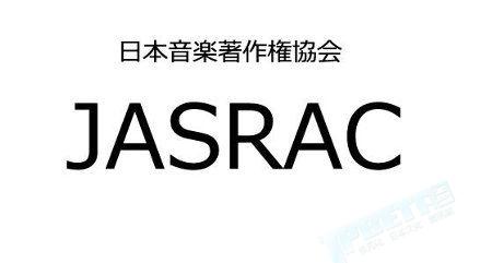 音乐人最终还是败了,JASRAC从四月一日起收取音乐学校歌曲使用费